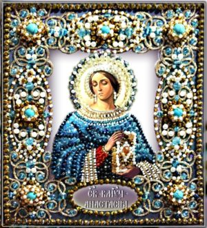 Образа в каменьях икона Святая Анастасия арт. 77-и-11