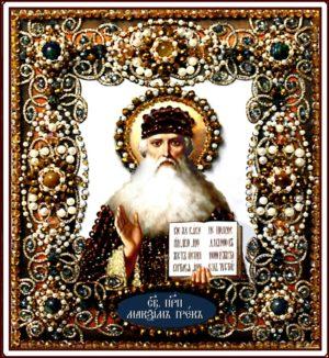Образа в каменьях икона Святой Максим арт. 77-и-29