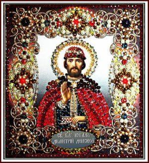 Образа в каменьях икона Святой Дмитрий арт. 77-и-33