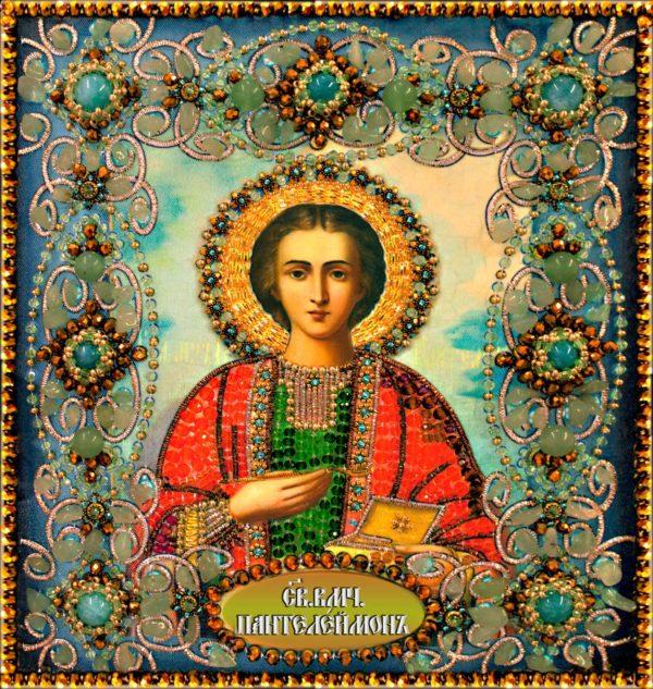 Образа в каменьях икона Святой Пантелеймон арт. 77-ц-06