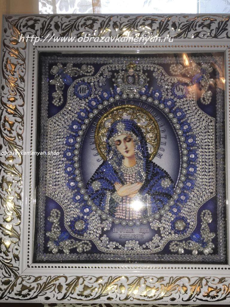 """""""Образа в каменьях"""" Богородица Умиление - вышитая работа"""
