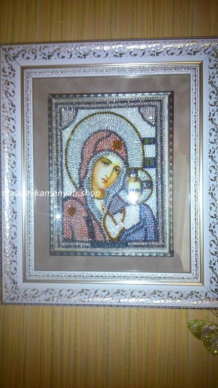 Образа в каменьях икона Казанская Богоматерь фото готовой работы