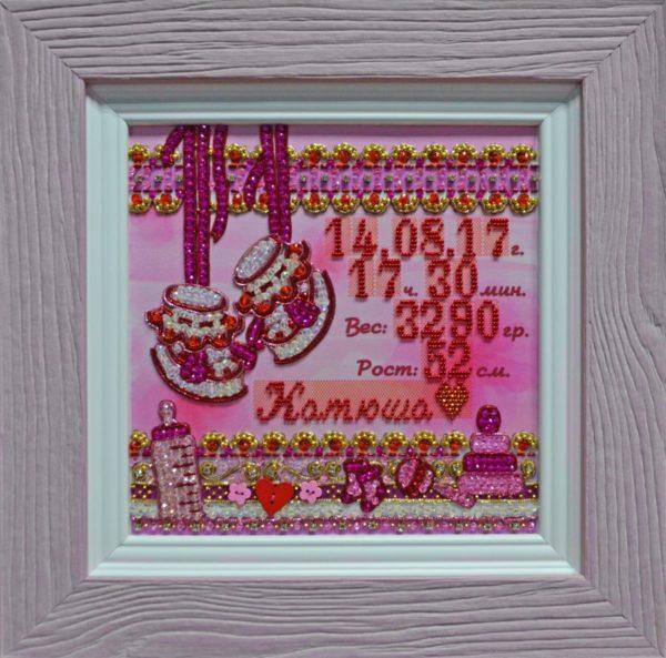 Хрустальные грани Метрика для девочки арт. С-02а