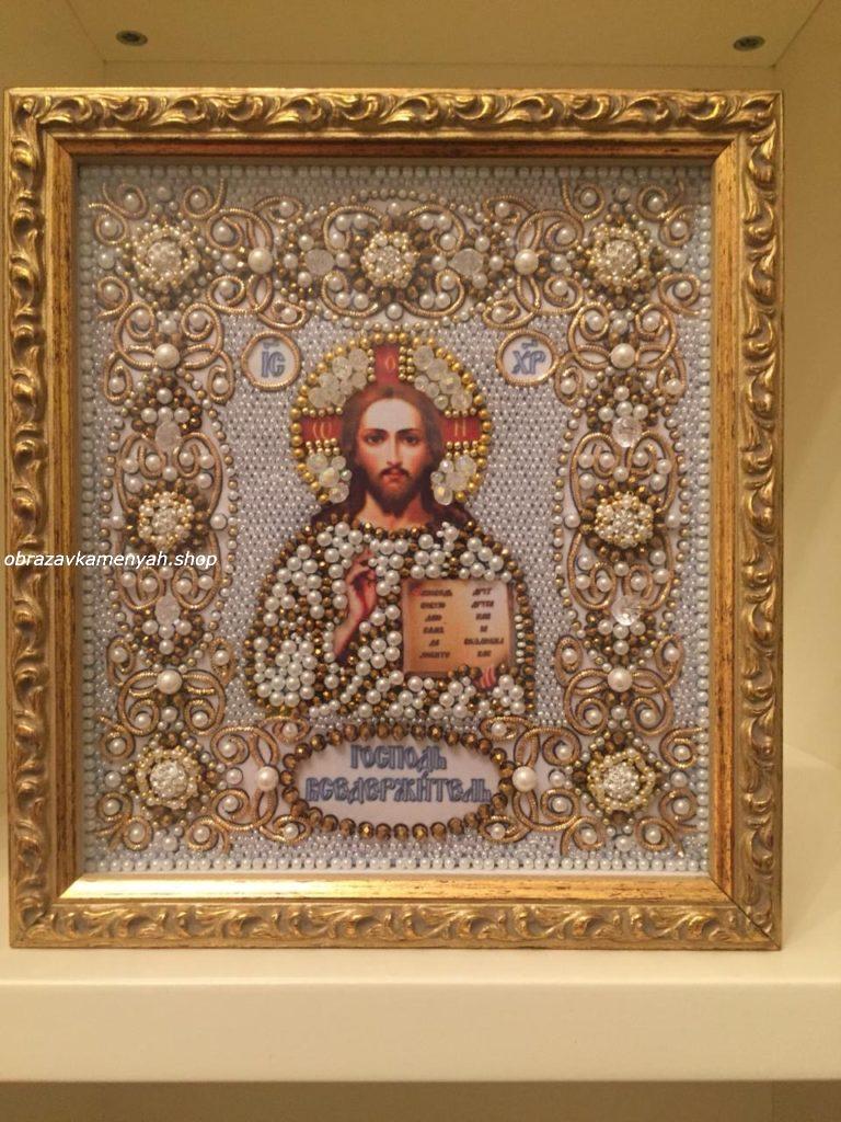 Образа в каменьях Господь Вседержитель венчальная вышитая икона