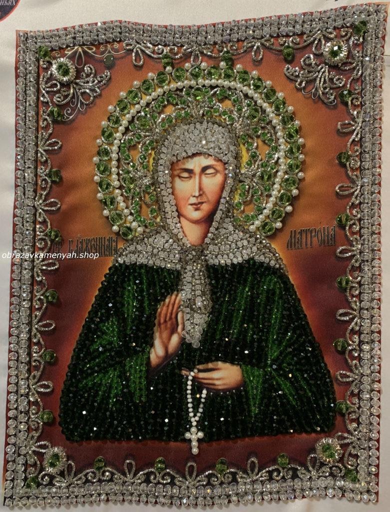 Образа в каменьях Святая Матрона вышитая икона