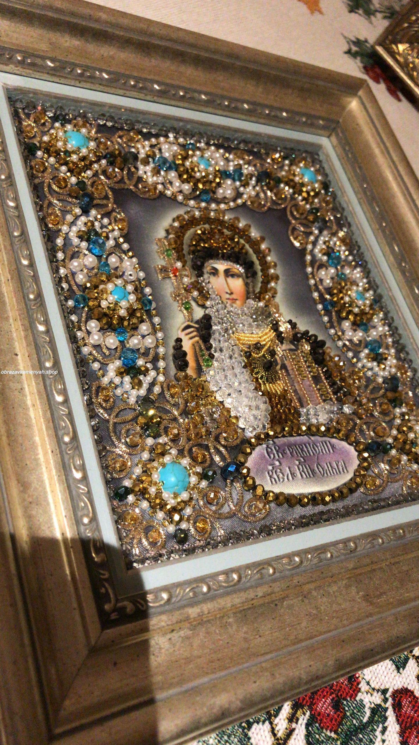Образа в каменьях икона Святая Ольга вышитая икона