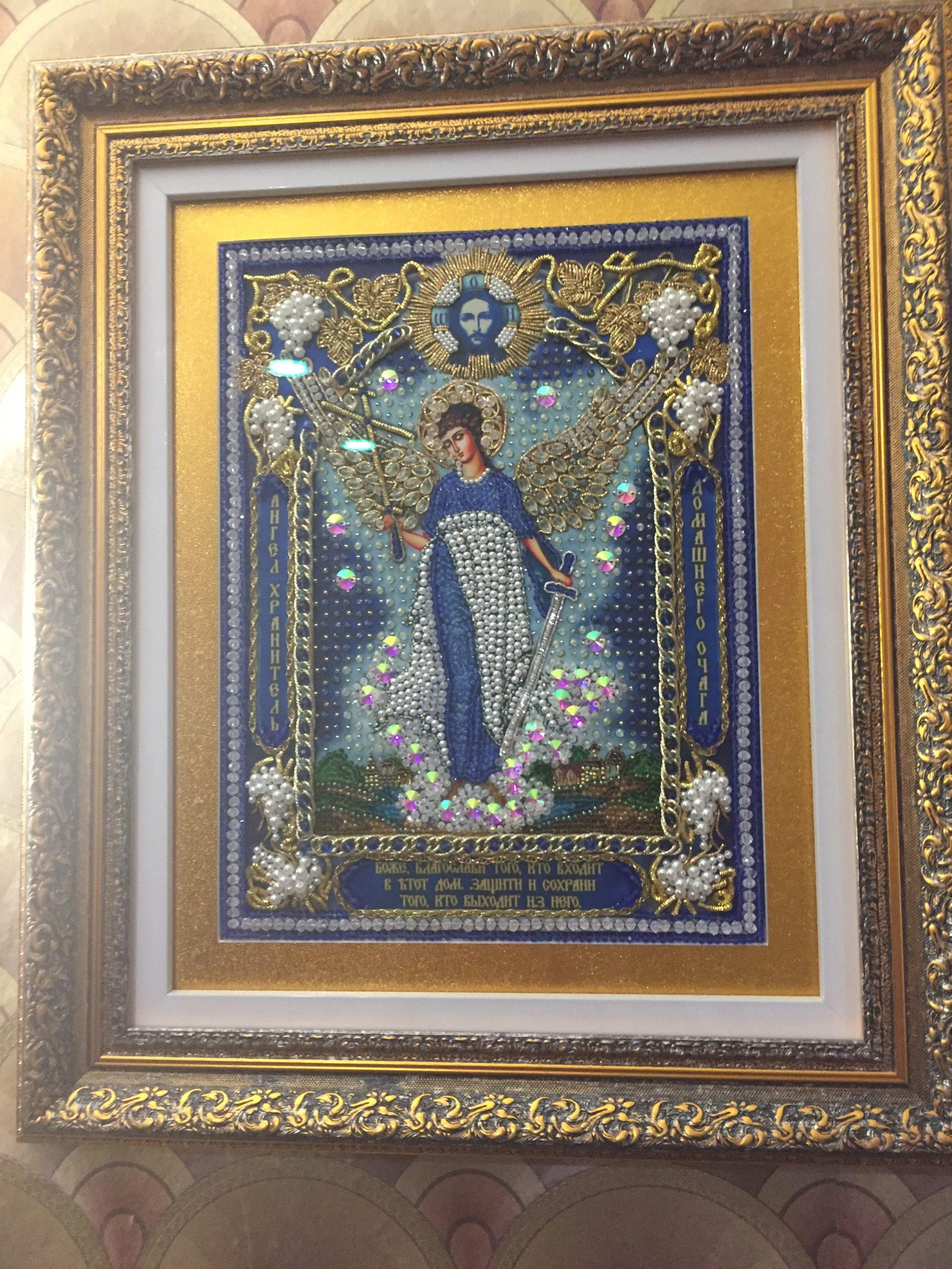Образа в каменьях икона Ангел-хранитель домашнего очага вышитая икона
